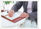 1.法定相続人 債務整理 過払い金返還 任意整理 登記 大阪 住吉区 内山司法書士事務所