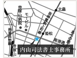 地図・アクセス方法 債務整理 過払い金返還 任意整理 登記 大阪 住吉区 内山司法書士事務所